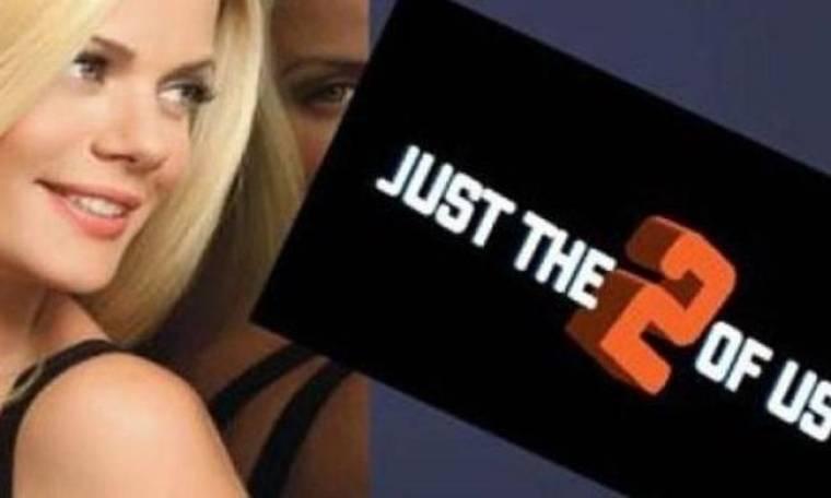 «Just the two of us»: Το δεύτερο τραγούδι το διάλεξε η κριτική επιτροπή