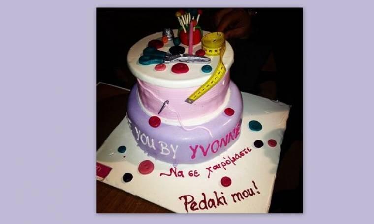 Γενέθλια για την…