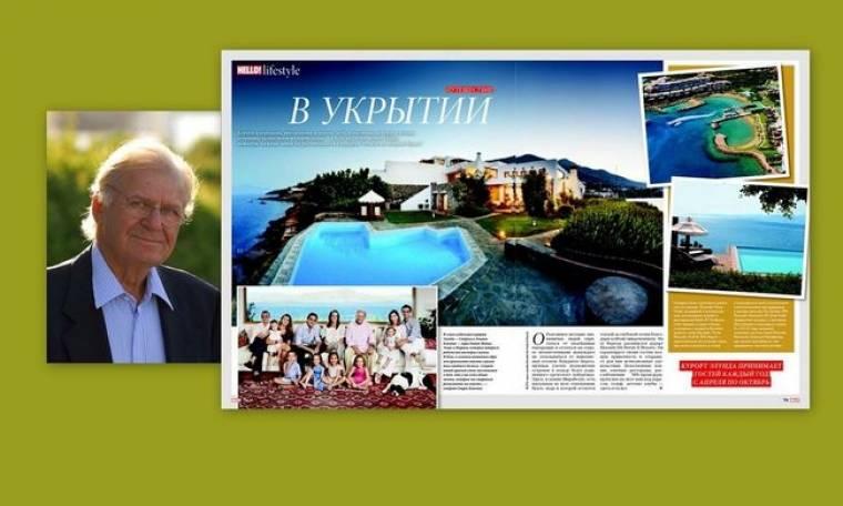 Η οικογένεια Κοκκοτού στο Hello της Ρωσίας