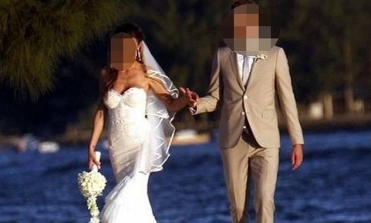 Ποιο ζευγάρι παντρεύτηκε;