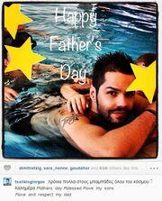 Οι επώνυμοι γιορτάζουν την Ημέρα του Πατέρα! (φωτό)
