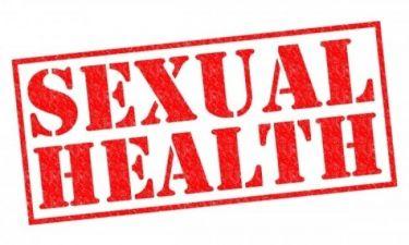 Το Σεξουαλικώς Μεταδιδόμενο Νόσημα που μπορεί να έχετε χωρίς να το ξέρετε!