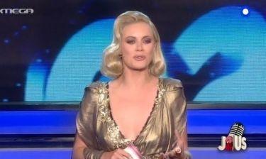 Εντυπωσιακή και κεφάτη η Ζέτα στον τελικό του «Just»