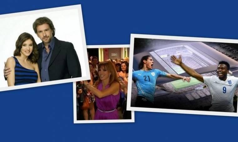 Τηλεθέαση: Μουντιάλ, «Κλεμμένα όνειρα» ή «Πάμε Πακέτο» επέλεξαν οι τηλεθεατές;