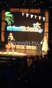 MAD VMA: Ο Δόξας ως Azis έδωσε το βραβείο στην Πάολα