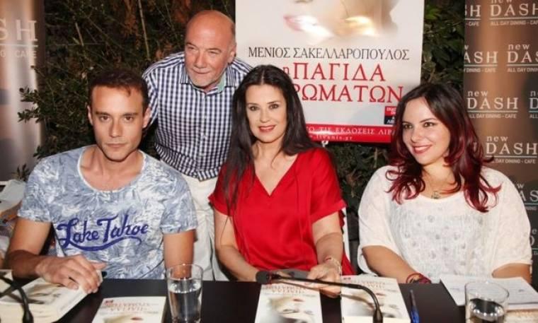 Μένιος Σακελλαρόπουλος: Παρουσίασε το νέο του βιβλίο