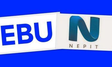 Πώς η EBU έριξε «πόρτα» στη ΝΕΡΙΤ