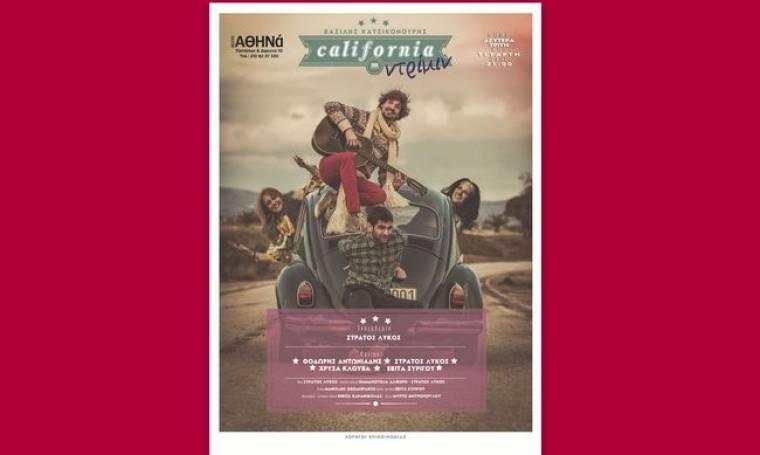 Το Θέατρο «Αθηνά» παρουσιάζει το έργο του Βασίλη Κατσικονούρη «California Ντρίμιν»