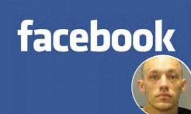 Αυτός είναι ο πιο... ανόητος facebooκάκιας ληστής του κόσμου!