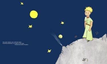 «Ο Μικρός Πρίγκηπας»: το παιδικό βιβλίο που απευθύνεται σε όλους!