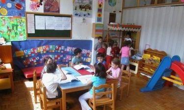 ΕΣΠΑ 2014: Ξεκινούν αύριο οι αιτήσεις για τους παιδικούς και βρεφονηπιακούς σταθμούς. Δείτε τις προϋποθέσεις