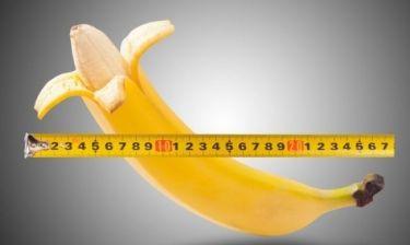 Το μέγεθος που πραγματικά θέλουν οι γυναίκες!