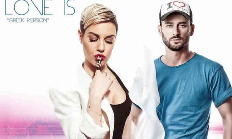 """Η Ράνια Κωστάκη στην ελληνική εκδοχή του """"Love is"""" με τον Marty!"""