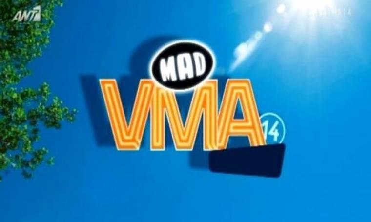 Τα Mad Video Music Awards «χτύπησαν κόκκινο» - Ποιο κανάλι έκανε μονοψήφια;