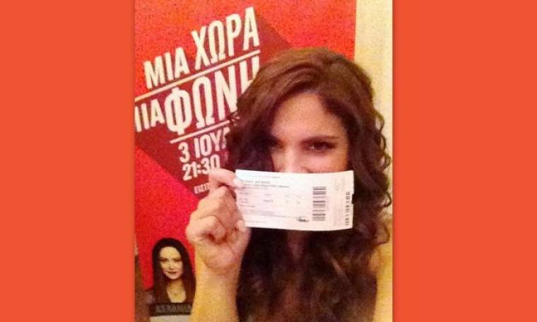 Ρόλος – έκπληξη για ην Μαίρη Συνατσάκη σήμερα στην συναυλία «Μια χώρα, μια φωνή»