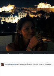 Χωρισμός Μπαλατσινού-Κωστόπουλος: «Η ωραιότερη θέα του κόσμου για μένα είσαι εσύ...»,δήλωνε ο παρουσιαστής πριν 2 μήνες