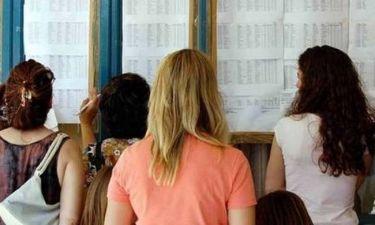 Πανελλαδικές 2014: Το πιο απίστευτο γραπτό των εξετάσεων!