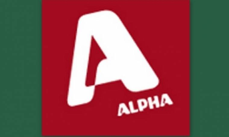 Alpha: Το δελτίο ειδήσεων γίνεται μια ώρα