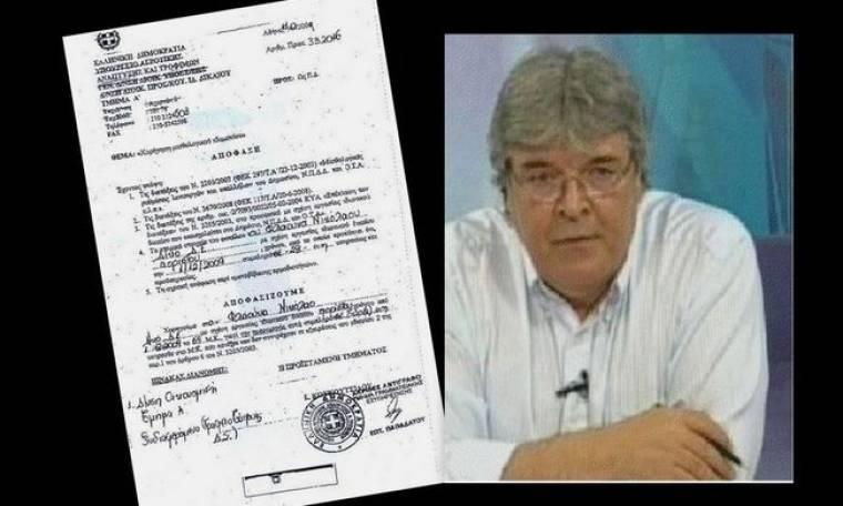 Σε κατ' οίκον περιορισμό ο καναλάρχης που πληρωνόταν από Υπουργείο και καθόταν (Nassos blog)