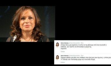 Κατέρρευσε η Χαρούλα Αλεξίου. Η χθεσινή απώλεια που την τσάκισε (Nassos blog)