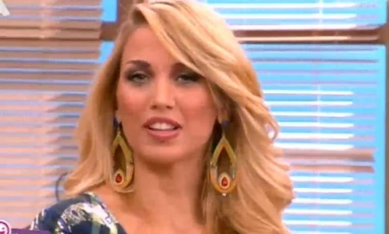 Το τηλεφώνημα που τρομοκράτησε την Κωνσταντίνα Σπυροπούλου