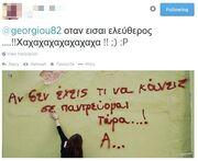 Πρωταγωνιστής του «Μπρούσκο» δέχτηκε πρόταση γάμου (φωτό)