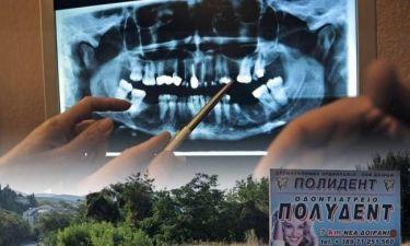 Τουρίστες… δοντιών
