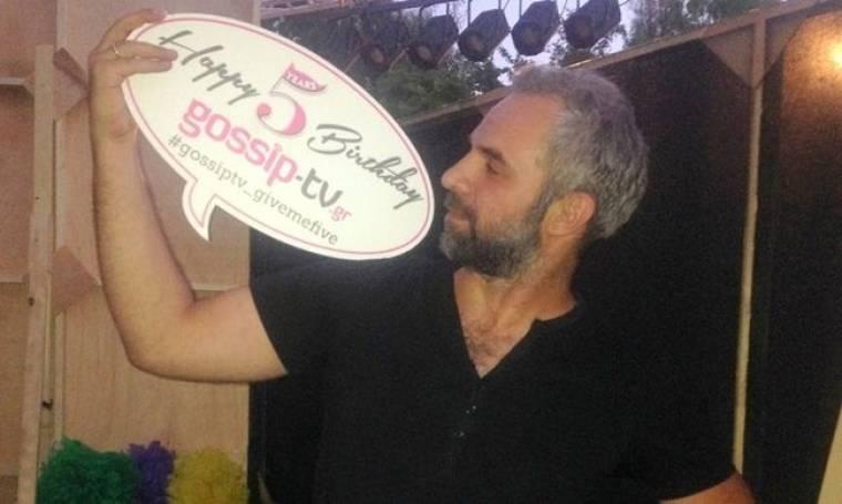 Χρήστος Τριπόδης Give me five!