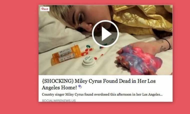 Θύμα κακόγουστης φάρσας η Μάιλι Σάιρους!