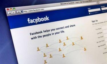 Αναρωτιέστε πόσα χρήματα βγάζει ο κ. Facebook;