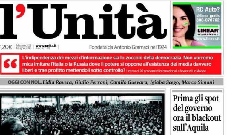 L'Unità: Αναστέλλει την λειτουργία της μετά από 90 χρόνια