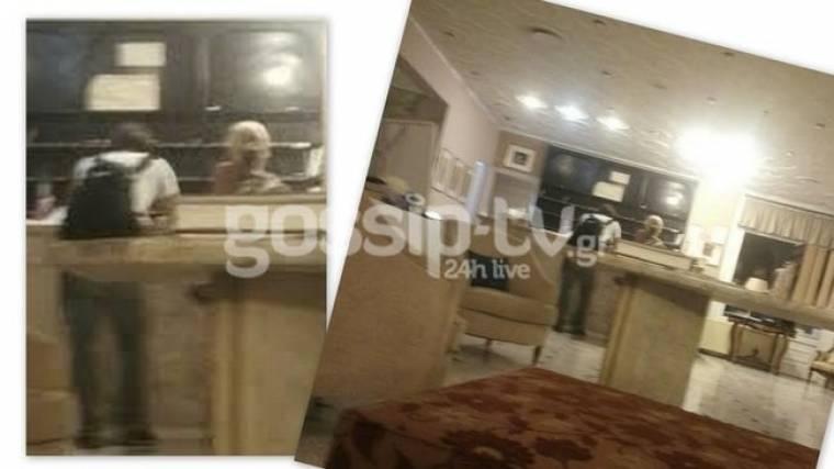 Νίκος Κριθαριώτης: Τον τσακώσαμε με ξανθιά σε ξενοδοχείο της Χαλκίδας (Nassos blog)