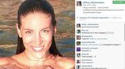 Αθηνά Οικονομάκου: Νέα selfie από τη Μύκονο!