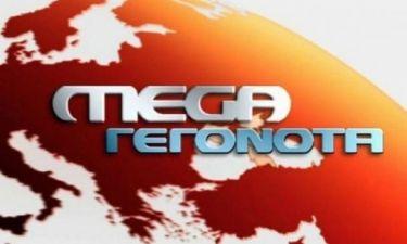 Έτσι θα είναι το νέο δελτίο ειδήσεων του Mega!