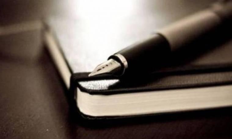 «Έφυγε» από τη ζωή η δημοσιογράφος, Χριστίνα Ζήκα
