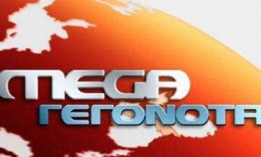 Αυτά τα δύο πρόσωπα είναι τα επικρατέστερα για το κεντρικό δελτίο ειδήσεων του Mega!