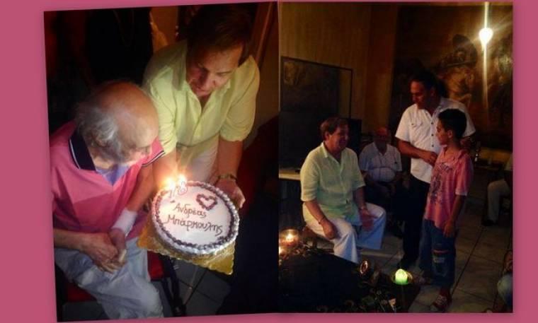 Τα γενέθλια του Ανδρέα Μπάρκουλη