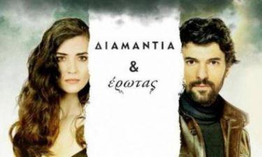 Διαμάντια και Έρωτας: Η Νιλουφέρ το σκάει για να...