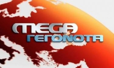 Ποιες παρουσιάστριες έριξαν «άκυρο» στο Mega για το δελτίο ειδήσεων;