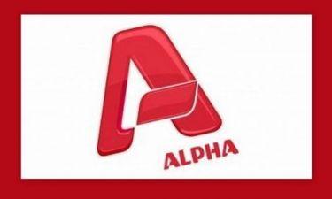 Ποια καθημερινή εκπομπή κόβεται στον Alpha;
