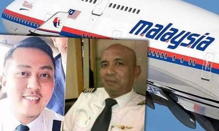 Boeing MH370: Χάκερ, κλοπές και σατανικό σχέδιο