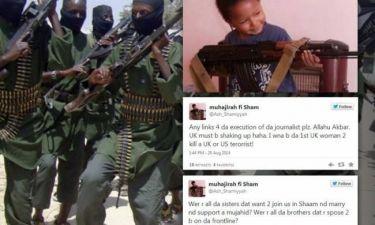 Γυναίκα οπαδός του Ισλαμικού Κράτους απειλεί να σκοτώσει Βρετανούς και Αμερικανούς