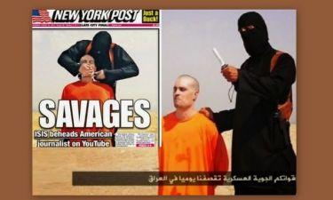 New York Post: Παγκόσμια οργή για το εξώφυλλο