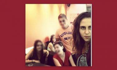Η Αρετή Κοσμίδου χαλαρώνει με τους φίλους της
