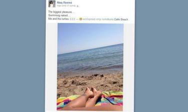 Νίκη Παππά: Το καυτό κορίτσι του Voice κολυμπάει ολόγυμνη με τις χελώνες (Nassos blog)
