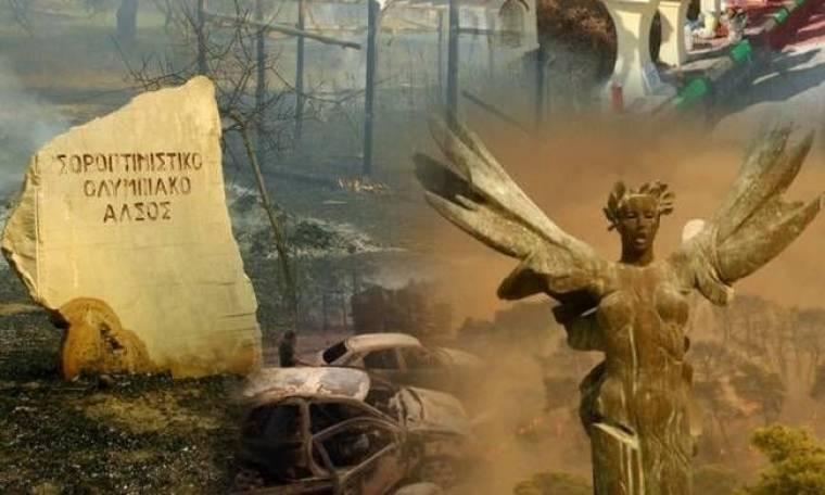 Εφτά χρόνια από τις φονικές πυρκαγιές στην Ηλεία