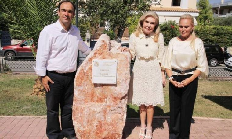 Εγκαινιάστηκε η πλατεία «ΕΛΠΙΔΑ- Μαριάννα Β. Βαρδινογιάννη»