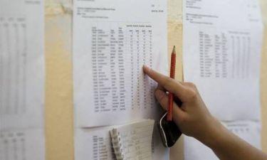 Βάσεις 2014: Μάθετε πρώτοι τα αποτελέσματα στο Newsbomb.gr