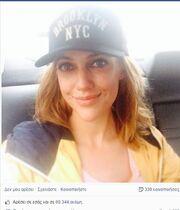 Όταν η «Σουλτάνα Χουρέμ» εύχεται «Καλό βράδυ γίνεται πανικός στο facebook!