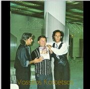 Bασιλείος Κωστέτσος: Η συγκινητική φωτογραφία με τον Μιχάλη Ασλάνη